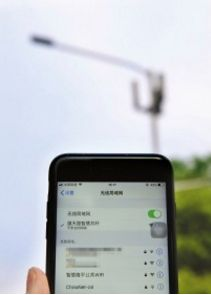 智慧路灯除了读书还可以连WiFi?SMT插件